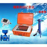 桩基注浆记录仪 注浆流量流速记录仪维修方便