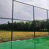 组装式篮球场护栏 篮球场围网隔离网生产厂家