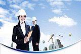 建筑工程施工;