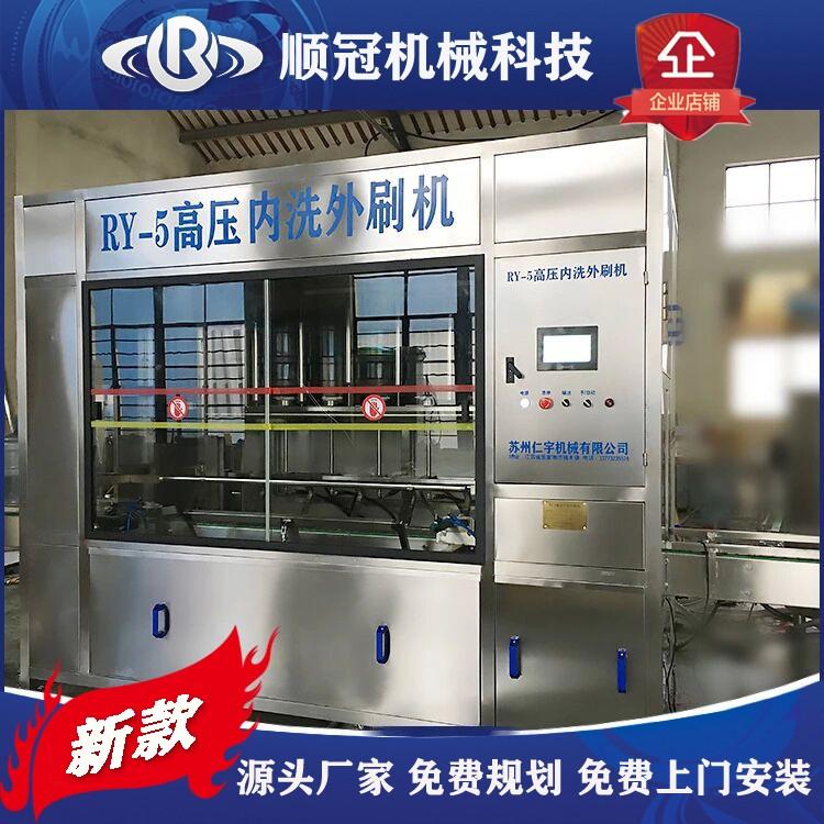 大产量高压洗桶机 桶装水全自动刷桶机 新款高压洗桶机