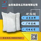 哪里买卖硬脂酸/工业级硬脂酸生产厂家价格