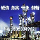 哪里买卖硬脂酸锂/工业级硬脂酸锂生产厂家价格