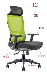 佛山专业生产办公网椅∞