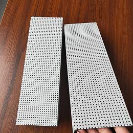 吸音鋁方通 微孔鋁格柵吊頂 沖孔鋁方通批發 粵藝佰