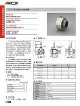 瑞士FMS 张力传感器 C203 中国总代理 适用于印刷 包装 薄膜 胶片 纺织;