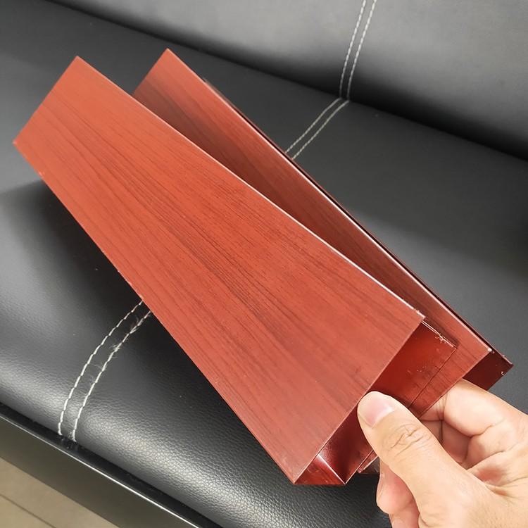 木纹铝方通 50*100铝方通 学校走廊吊顶
