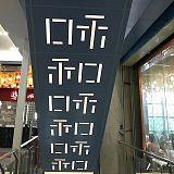 電梯鋁板定制 中庭包柱鋁單板 木紋鋁板批發;