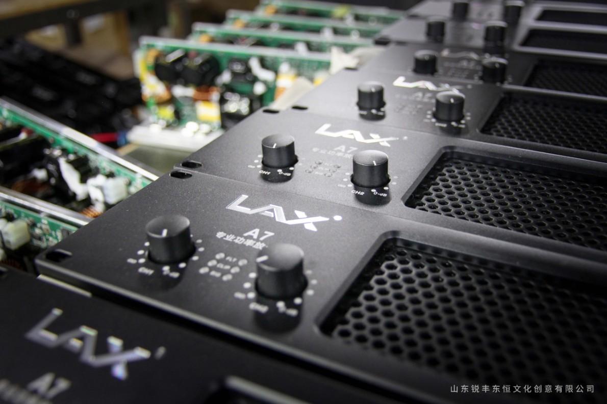 山东地区 LAX功率放大器 厂家原装正品 欢迎咨询