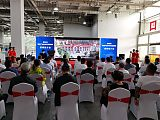 2021第8届中国长沙智能电暖茶几、电暖产品交易会