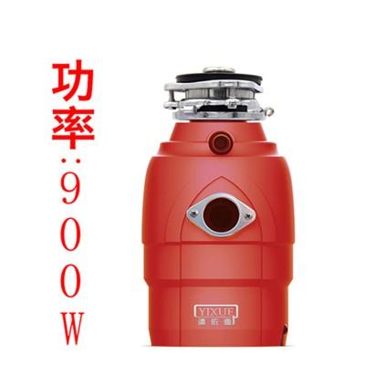 蘇州清依雪廚房垃圾處理器YX-950