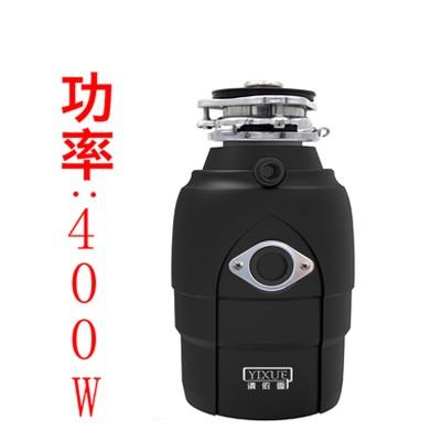 蘇州清依雪廚房垃圾處理器YX-450