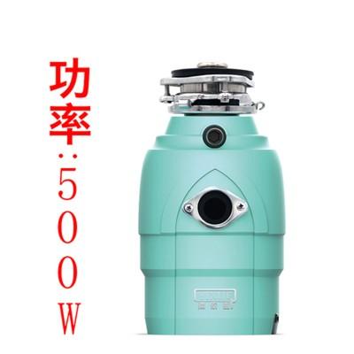 清依雪 YX-550食物垃圾處理機