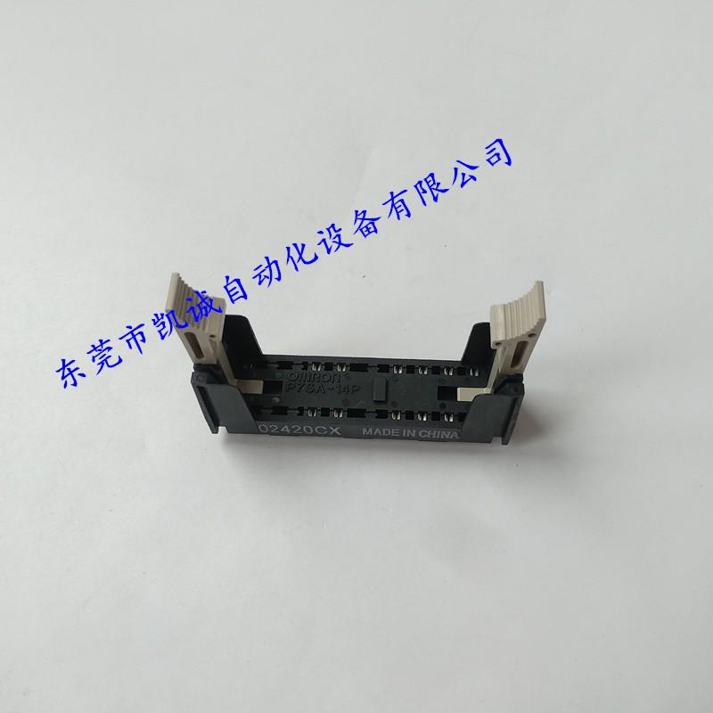 现货P7SA-14P欧姆龙OMRON连接插座
