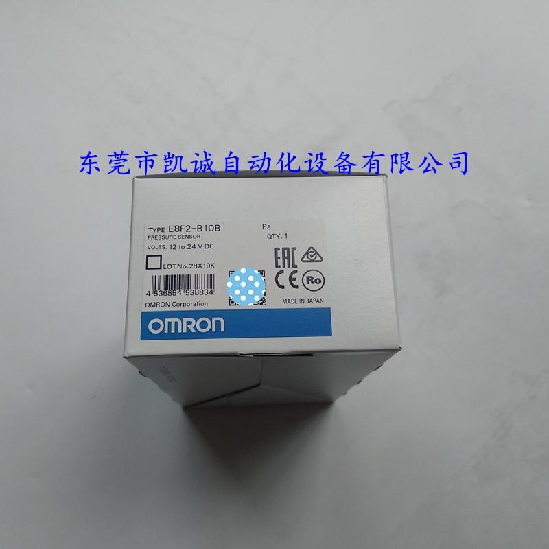 欧姆龙E8F2-B10B数字压力传感器现货