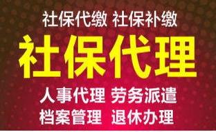 云南劳务派遣、劳务外包、社保代理等一站式人力资源服务