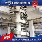 桶裝水生產線設備 螺旋式輸送機 物流輸送設備;
