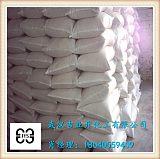 氨基磺酸专业生产厂家;