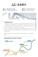 上海濕騰/機房精密空調/小型機房空調/中大型機房空調/家直銷;
