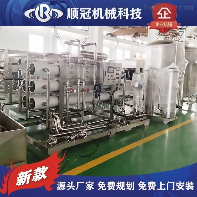 纳滤矿泉水设备 纯净水生产线 水处理全套设备