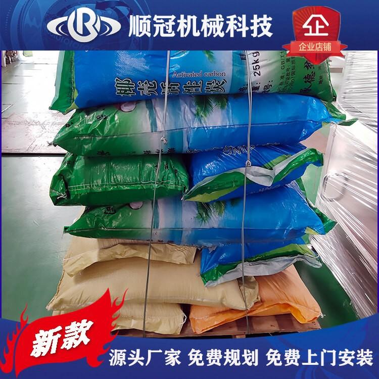 水处理过滤设备 椰壳净水活性炭 石英砂过滤料 多介质过滤器