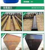 除锈剂铁锈转化剂发黑液厂家直销量大优惠;