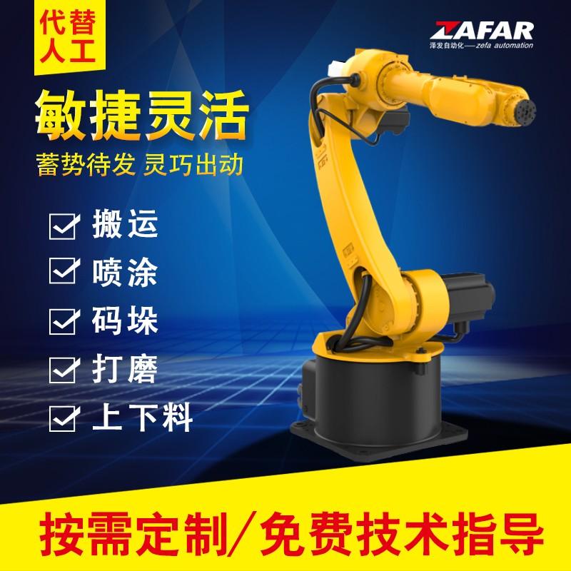 多功能三轴六轴冲压机械手臂搬运自由度焊接大小型工业机器人