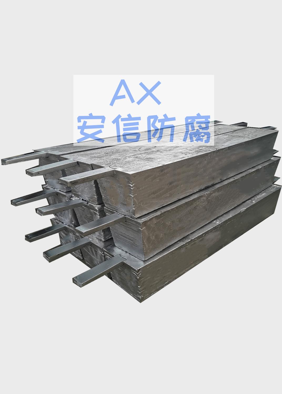 河南铝阳极生产厂家、储罐内防腐铝合金牺牲阳极