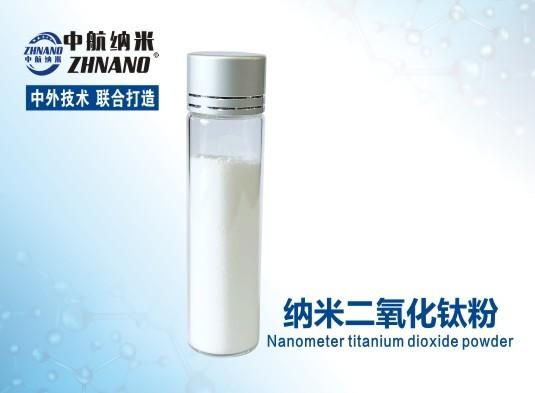 高纯纳米二氧化钛粉