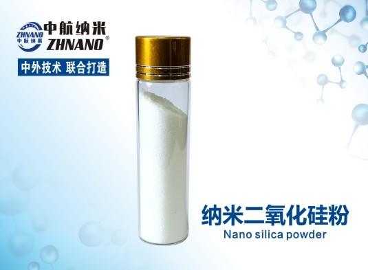 高纯纳米二氧化硅粉