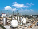 山东齐舜化工贸易有限公司|供应甲硫醇钠|硫氢化钠|甲醇|氯化钠;