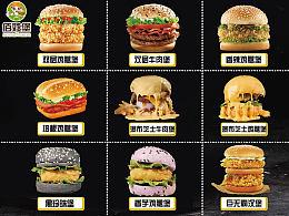 開一家漢堡店多少錢?4萬開一家漢堡店不是事!
