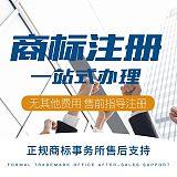 深圳商标注册流程及费用介绍-快至1工作日出申请号;
