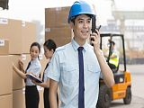 物流服務與管理專業;