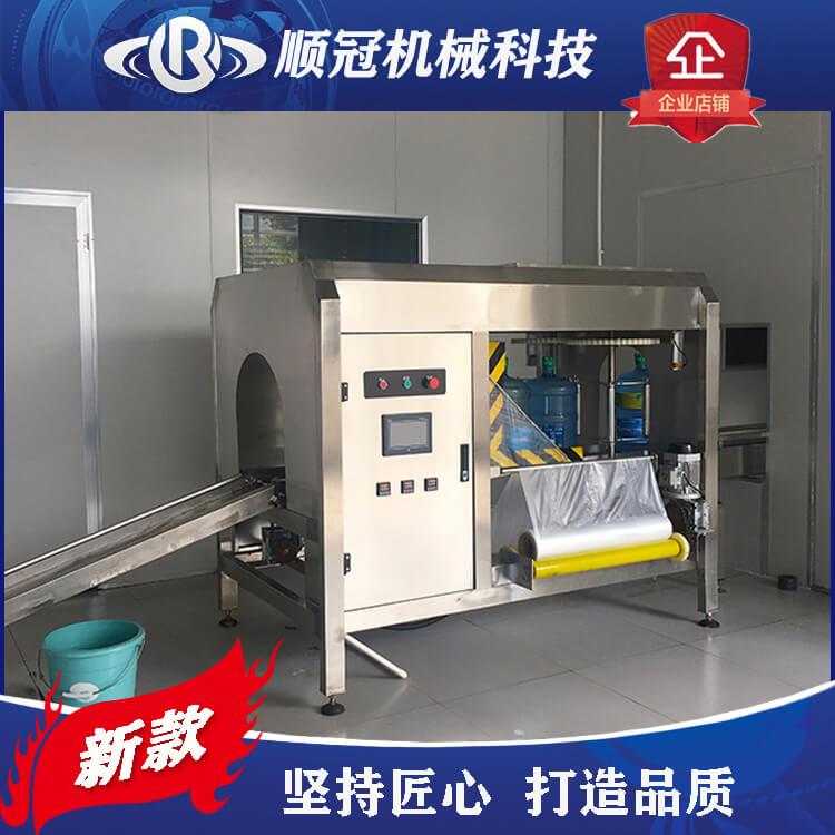 全自动智能套袋机 纯净水桶包装设备 桶装水生产线设备