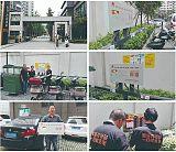 16路电动车充电厂家诚招加盟;