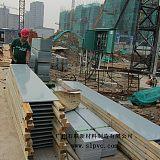 石联生产塑钢建筑模板 耐腐蚀成本低全国供应;