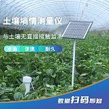 管式土壤水分測量儀北海靈犀廠家直銷;