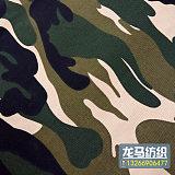 河北滌棉梭織坯布廠家 滌棉迷彩紗卡布 工作服面料 勞保服用布 涂料印花布;