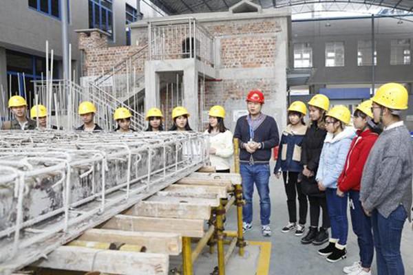建筑工程技術.jpg