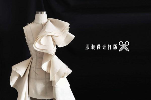 服裝設計2.jpg