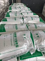 郑州废水处理吸附树脂西电牌有机废水处理专用树脂;