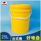 江苏昆山25L 16L 15L食品级 周转桶 机油桶、油墨桶、涂料桶、化工桶;