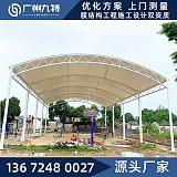 籃球場遮陽膜結構遮陽棚耐用膜結構雨棚;