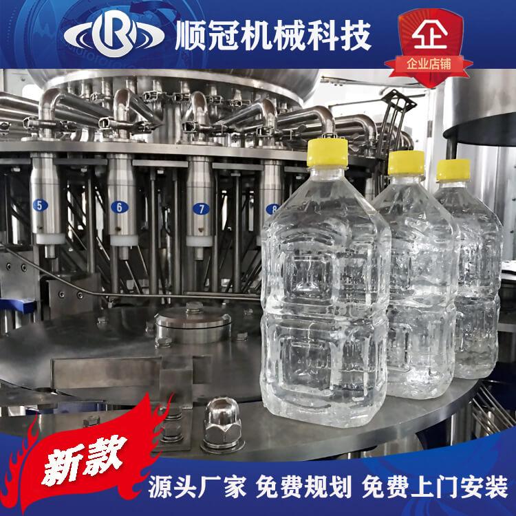 全自动茶饮料灌装机 液体灌装机械 瓶装纯净矿泉水全套生产线设备