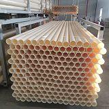 山东厂家直供ABS管材 DN15~DN380耐腐蚀管道 化工管 给水管 曝气管;