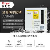 上海小區智能電瓶車充電樁的優勢有哪些?;
