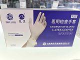 乳膠手套生產廠家醫用檢查手套無粉加工;