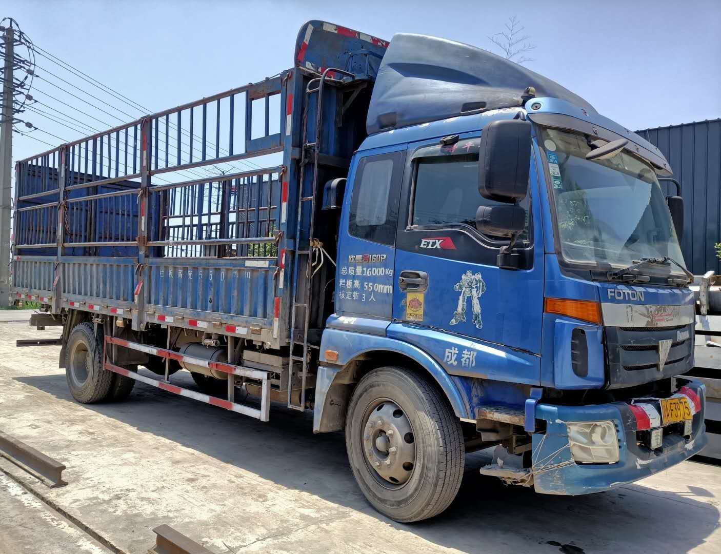 成都货车报废车市场地址--成都市车辆报废回收中心