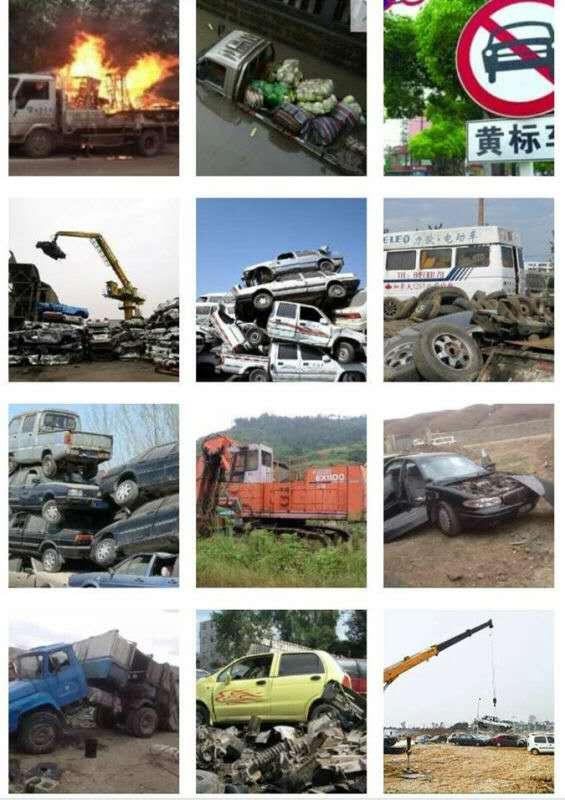 简阳报废车回收_青白江报废车回收_龙泉报废车回收