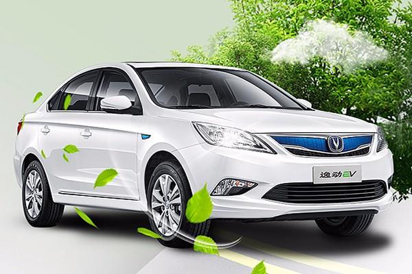 新能源汽車技術.jpg